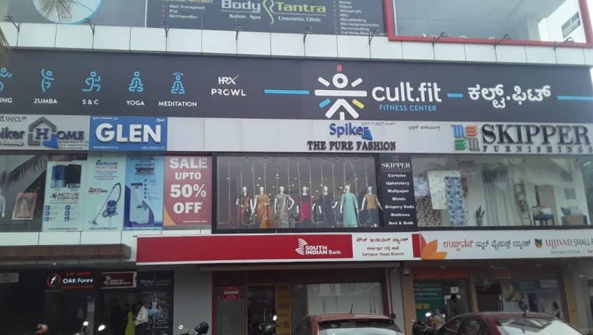 Cult Sarjapur Doddakannalli