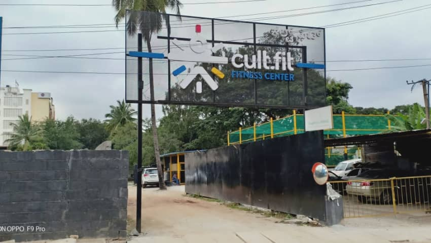 Cult Outdoors Koramangala (Near ThoughtWorks)