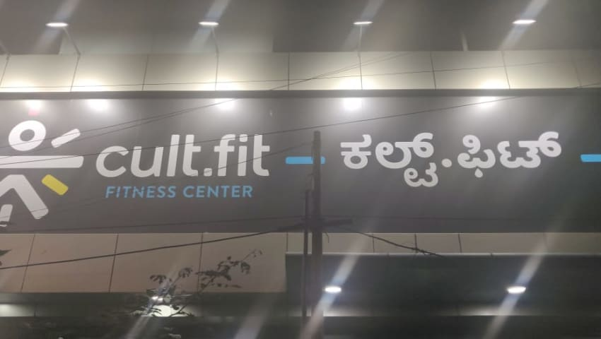 Cult Banashankari 2nd Stage