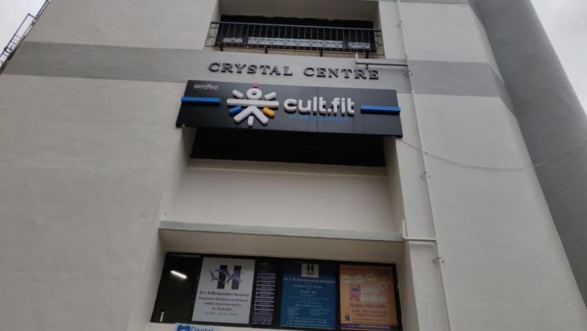 Cult Powai - Raheja Vihar
