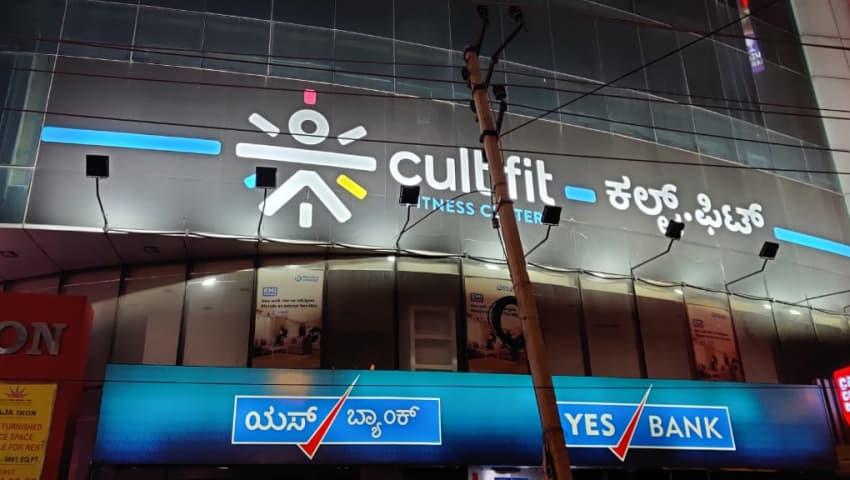 Cult Marathahalli ORR