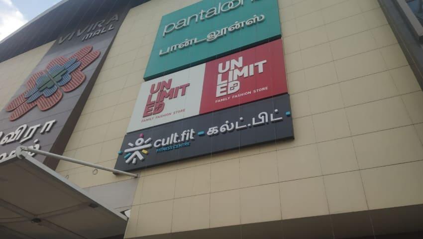 Cult Vivira Mall - Navalur