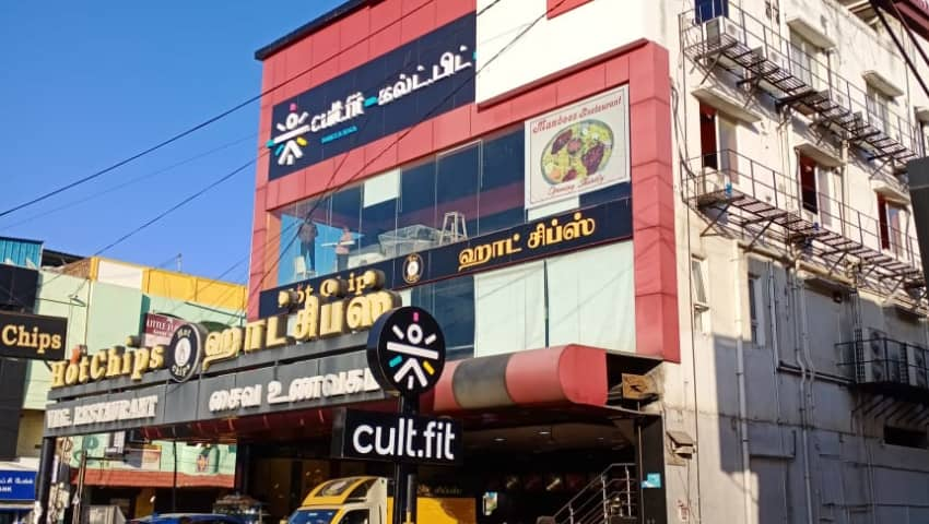 Cult Dance and Yoga Sholinganallur