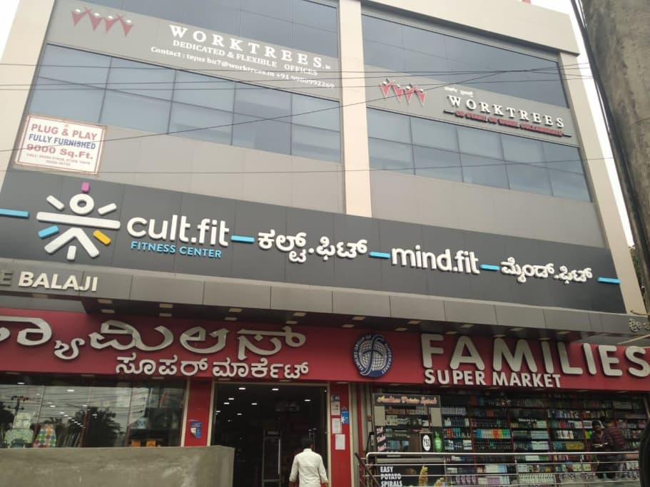 cult.fit Gym in Hoodi Workout Center