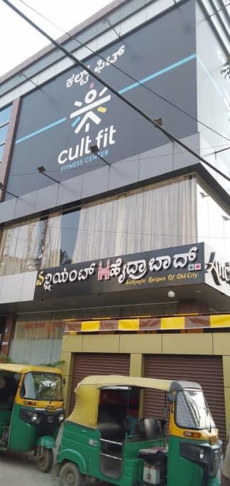 cult.fit Gym in Nagavara - Manyata Tech Park Workout Center