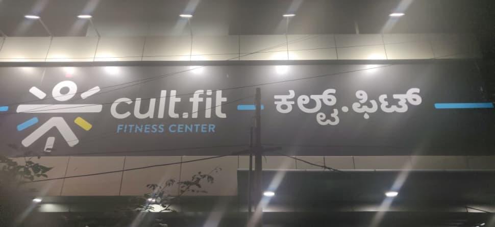 cult.fit Gym in Banashankari 2nd Stage Workout Center