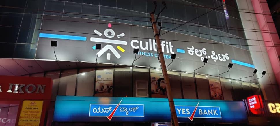 cult.fit Gym in Marathahalli ORR Workout Center