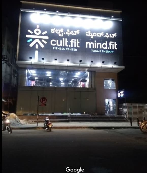 cult.fit Gym in HSR 24th Main  Workout Center