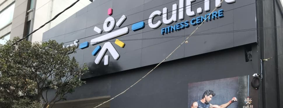 cult.fit Gym in HSR 14th Main Workout Center