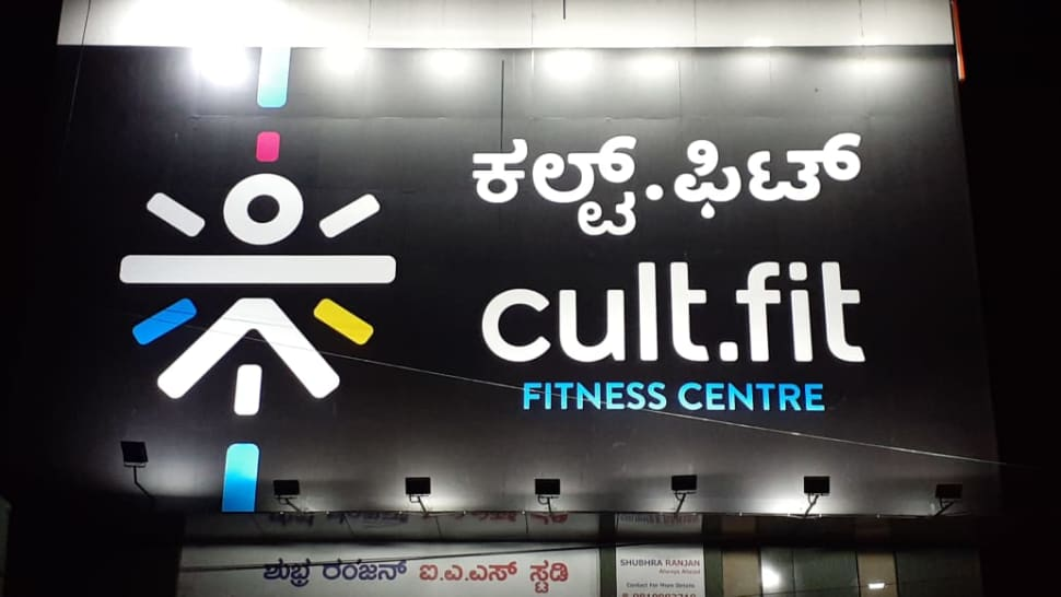 cult.fit Gym in Chandra Layout Workout Center