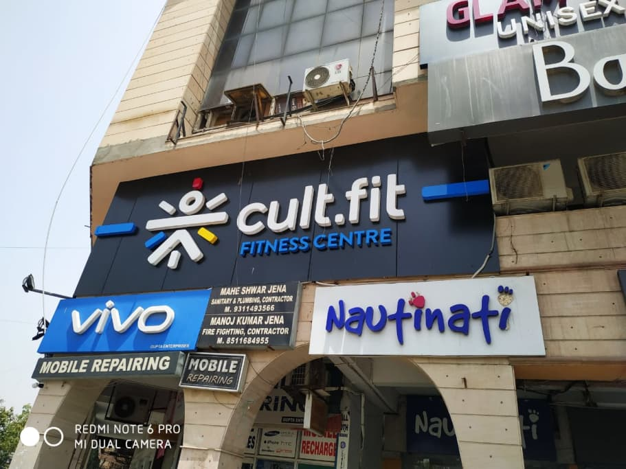 cult.fit Gym in Dwarka Sector 5 Workout Center